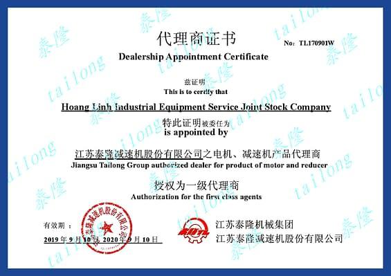 Jiangsu Tailong authorized distributor letter